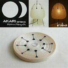 ISAMU NOGUCHI AKARI 1AD Exchange Shade Lamp Japanese Light Made in Japan F/S New