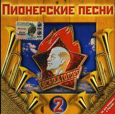 Russian Pioneer songs CD  Russian retro songs