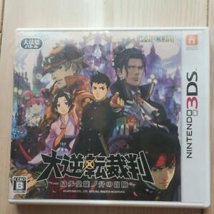 Nintendo 3DS Dai Gyakuten Saiban Naruhodo Ryunosuke Adventure CAPCOM Japan