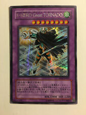 Yu-Gi-Oh! Elemental HERO Great Tornado PP12-JP007 Ultra Rare Jap