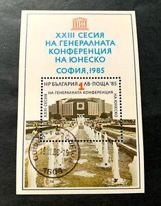 Bulgaria 🇧🇬 България 1985 UNESCO - canceled block Michel No. 157