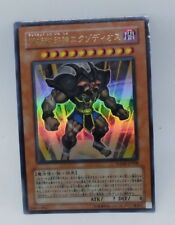 Yugioh OCG Exodius the Ultimate Forbidden Lord WJMP-JP008 Ultra Japanese La311