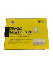Riso Print Gocco New Stage B6 Stage Pad NEW NIB Made In Japan