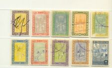 Thailand Court Fees Revenues Tax - 10 Different Siam Paper Document Stamps