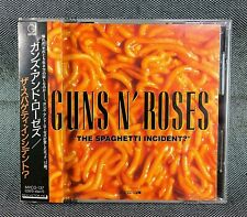 GUNS N' ROSES JAPAN PROMO THE SPAGHETTI INCIDENT ? with obi