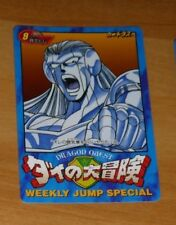 DRAGON QUEST WEEKLY JUMP SPECIAL CARDDASS CARTE 9 LIMITED 3000 JAPAN MINT