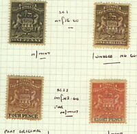 British South Africa Company 1892/4 range of issues to include 1d sg1, 1/- Stamp