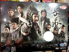 English Subtitle ~ The Patriot Yue Fei 岳飛 (1 - 69End) ~ 18-DVD Deluxe Box Set ~