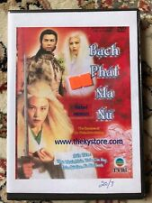 BACH PHAT MA NU  -  PHIM BO HONGKONG - 7 DVD
