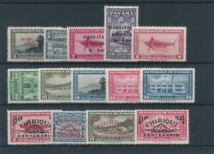 [35811] Panama Good lot airmail stamps Very Fine MH