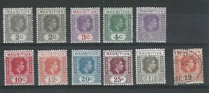 Mauritius 1938 KGVI Set to 1R SG260, Mint