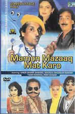 UMAR SHARIF - MAMON MAZAAQ MAT KARO - NEW PAKISTANI COMEDY STAGE DRAMA DVD