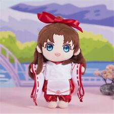 Onmyoji 陰陽師 Official Enmusubi no kami Plush Doll Clothes Clothing Toy Sa