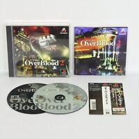PS1 OVER BLOOD 2 Overblood Spine * Playstation For JP System p1