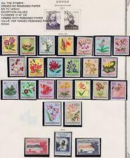 1951 - 1953 BELGIAN CONGO LOT MINT + ONE SERIES USED - FLOWERS - LAKE KIVU