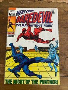 Daredevil #52 VG Marvel Comics 1969 BLACK PANTHER Silver Age 12 Cent Cover Y