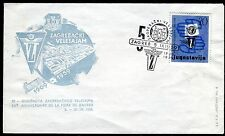 908 - Yugoslavia 1959 - Zagreb Fair - FDC
