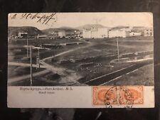 1904 Harbin China RUSSIA Post Office RPPC Postcard Cover Port Arthur To Paris