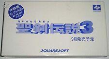 "Seiken Densetsu 3 - Secret of Mana 3 ""Not for Sale"" Prototype Squaresoft (1995)"