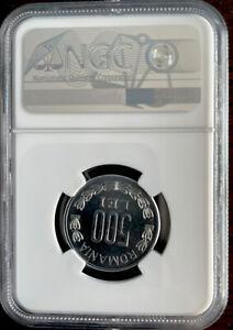 ROMANIA 500 LEI 1999  NGS MS 64