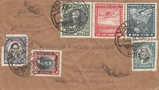 P 2403 Valdivia July 1936 airmail cover Germany; 7 stamps