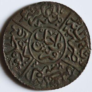 Hejaz Piastre 1334 (1916) KM#24 Bronze Circulated Coin