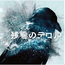 TERROR IN RESONANCE - O.S.T. BY YOKO KANNO Korea Edition Brand NEW SEALED