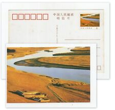 China Two Printed Postal cards, Stamps same as card   (69