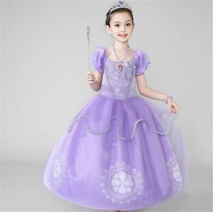 Princess Sofia Dress Rapunzel Dress Ball Gown Long Party Dress
