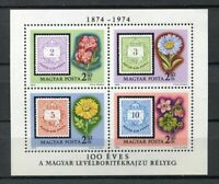 32527) HUNGARY 1974 MNH** 1st stamp S/S Scott# 2281