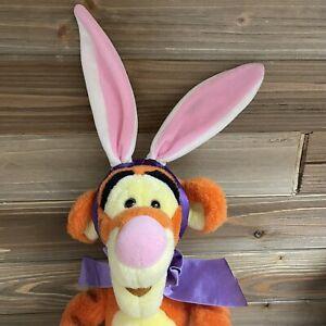 Easter Bunny Tigger Plush Stuffed Animal Basket Eggs Disney rabbit smiling