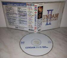CD GUNDAM SINGLES HISTORY II - GGG-226 - TAIWAN