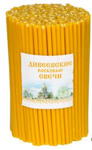 Свечи церковные православные Orthodox red church candles Russia Дивеево