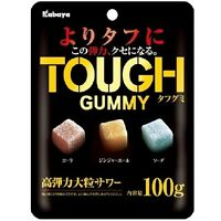 "Kabaya, ""Tough Gummy"", Ginger Ale, Cola & Soda flavors in 1 bag, 100g"