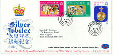 Hong Kong 1977 Silver Jubilee of H.M.QEII set First Day Cover