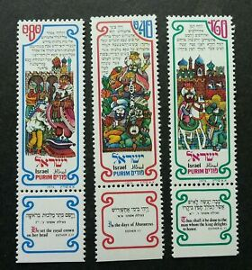 [SJ] Israel Festivals 1976 King Horse Palace Drink Crown (stamp) MNH