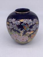 Vintage Japanese Pot Planter Ginger Jar 6 Inch