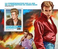 Togo James Dean Stamps 2020 MNH Celebrities Famous People Movies Film 1v S/S