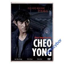 The Ghost-Seeing Detective Cheo Yong Korean Drama (GOOD_ENGLISH)