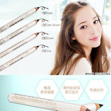F153 Japan Shiseido Eyebrow Pencil 1.2g 02 Dark Brown