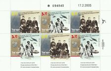 Israel 2005 - The end of World War II - IRS.54 - MNH - NIS 19.80 - NR. 094840