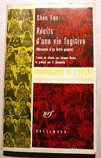 CHINE/CHEN FOU/RECITS D UNE VIE FUGITIVE/NRF/ETIEMBLE/1968
