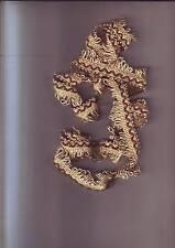 petite longueur de galon fil coton laine- marron creme 1,18 m