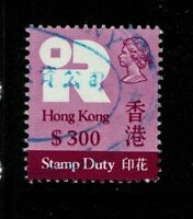 Hong Kong 1980 $300 Stamp Duty Revenue Used (BF# 212) - S4662