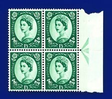 1966 SG618 1s3d Green S147 Arrow Block (4) MNH UM CV £7.60 anko