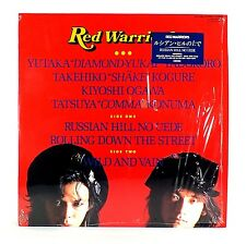 "RED WARRIORS ""Russian Hill No Uede"" 1987 Japan orig. Archive Master w/ shrink"
