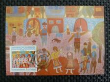 BULGARIA MK 1974 JUGEND KINDERZEICHNUNGEN MAXIMUMKARTE MAXIMUM CARD MC CM a8713