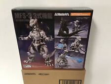 "S.H. Monsterarts MFS-3 Mechagodzilla Type-3 ""Kiryu"" Shinagawa Final Battle Ver."
