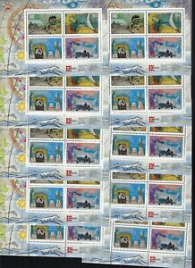 Scott 1107b: 34c Explorers WHOLESALE LOT of 10 Souvenir Sheets, CV $40.00