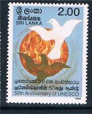 Sri Lanka 1996 50th Anniv UNESCO SG 1341 MNH